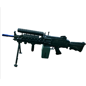 Gammer Gun for Drone UAV